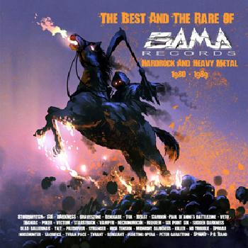 Compilation - The Best and the Rare of Gama Records - 2CD